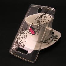 Луксозен силиконов калъф / гръб / TPU с камъни за Lenovo A2010 - прозрачен / розова пеперуда
