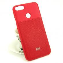 Луксозен силиконов калъф / гръб / TPU за Xiaomi Mi A1 / 5X - червен / имитиращ кожа