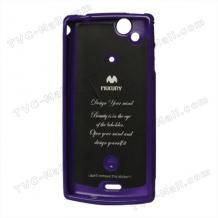 Луксозен силиконов калъф ТПУ за Sony Ericsson Xperia Arc X12 / Arc S - лилав