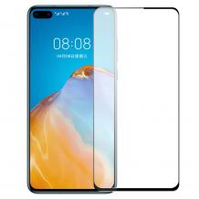 3D full cover Tempered glass Full Glue screen protector Huawei P40 lite / Извит стъклен скрийн протектор с лепило от вътрешната страна за Huawei P40 lite - черен