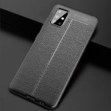 Луксозен силиконов калъф / гръб / TPU за Samsung Galaxy S20 Ultra - черен / имитиращ кожа