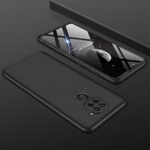 Твърд гръб Magic Skin 360° FULL за Xiaomi Redmi Note 9 - черен