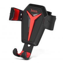 Универсална стойка за кола HOCO CA22 Gravity Car Mount за Samsung, Apple, Huawei, Lenovo, LG, HTC, Sony, Nokia, ZTE, Xiaomi - черна с червено / въртяща се на 360 градуса