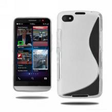 Силиконов калъф / гръб / TPU S-Line за BlackBerry Aristo Z30 - прозраченСиликонов калъф / гръб / TPU S-Line за BlackBerry Aristo Z30 - прозрачен