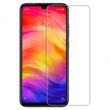 Стъклен скрийн протектор / 9H Magic Glass Real Tempered Glass Screen Protector / за дисплей нa Xiaomi Redmi Note 7 - прозрачен