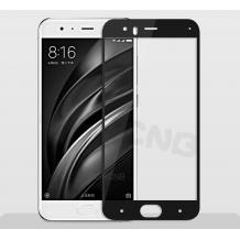 Скрийн протектор извит ТПУ / мек / удароустойчив Full Screen за Xiaomi Mi 6 / Mi6 - черен