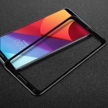 3D full cover Tempered glass screen protector LG G6 / Извит стъклен скрийн протектор LG G6 - черен
