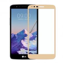 3D full cover Tempered glass screen protector LG K8 2017 / Извит стъклен скрийн протектор LG K8 2017 - златист