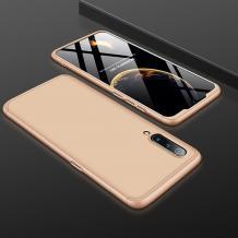 Твърд гръб Magic Skin 360° FULL за Xiaomi Mi 9 - златист