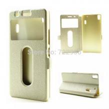 Кожен калъф Flip тефтер S-View със стойка за Lenovo A7000 / K3 Note - черенКожен калъф Flip тефтер S-View със стойка за Lenovo A7000 / K3 Note - златист