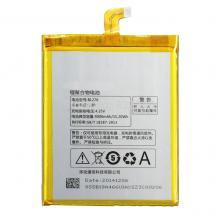 Оригинална батерия BL226 за Lenovo S860 - 4000mAh