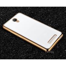 Луксозен силиконов калъф / гръб / TPU за Lenovo A2010 - прозрачен / златист кант