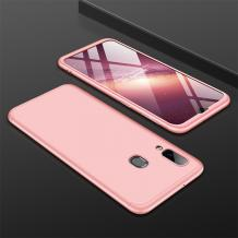 Твърд гръб Magic Skin 360° FULL за Samsung Galaxy A20e - Rose Gold