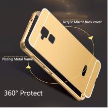 Луксозен алуминиев бъмпер с твърд гръб за Asus Zenfone 3 Max ZC520TL - огледален / златист