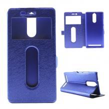 Кожен калъф Flip тефтер S-View със стойка за Lenovo Vibe K5 Note A7020 - син