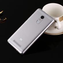 Ултра тънък силиконов калъф / гръб / TPU Ultra Thin за Xiaomi RedMi Note 3 - прозрачен