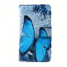 Кожен калъф Flip тефтер със стойка за Lenovo A536 - сив / синя пеперуда