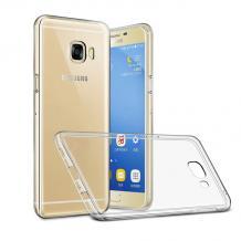 Ултра тънък силиконов калъф / гръб / TPU Ultra Thin за Samsung Galaxy C5 - прозрачен