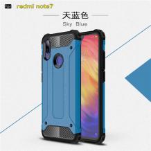 Силиконов гръб TPU Spigen Hybrid с твърда част за Xiaomi Redmi 7 - син