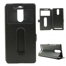 Кожен калъф Flip тефтер S-View със стойка за Lenovo Vibe K5 Note A7020 - черен