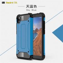 Силиконов гръб TPU Spigen Hybrid с твърда част за Xiaomi Redmi 7A - син