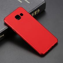 Луксозен твърд гръб за Samsung Galaxy A3 2016 A310 - червен