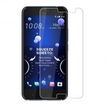 Стъклен скрийн протектор / 9H Magic Glass Real Tempered Glass Screen Protector / за дисплей нa HTC U11 Life