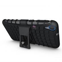 Силиконов гръб TPU Hybrid с твърда част и стойка за  HTC Desire 530 / Desire 630 - черен