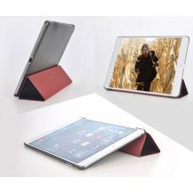 Луксозен кожен калъф Remax със стойка за Apple iPAD 5 / iPad Air - бял