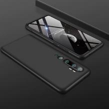 Твърд гръб Magic Skin 360° FULL за Xiaomi Mi 10 / 10 Pro - черен
