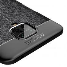Луксозен силиконов калъф / гръб / TPU за Xiaomi Redmi Note 9S / Note 9 Pro - черен / имитиращ кожа