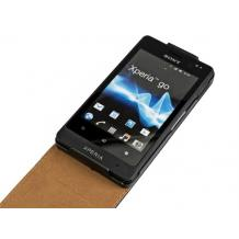 Кожен калъф Flip тефтер за Sony Xperia Go ST27i - черен