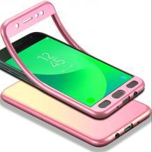 Луксозен силиконов калъф / гръб / TPU 360° за Xiaomi Redmi Note 5A - розов / лице и гръб