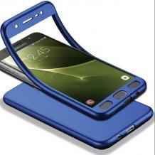 Луксозен силиконов калъф / гръб / TPU 360° за Xiaomi Redmi Note 5A - тъмно син / лице и гръб