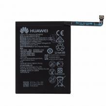 Оригинална батерия HB405979ECW за Huawei P9 Lite Mini - 2920mAh