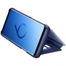 Луксозен калъф Clear View Cover с твърд гръб за Xiaomi Mi A2 / Mi 6X - син