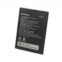 Оригинална батерия BL-243 за Lenovo A7000 ( K3 Note ) - 2900mAh