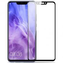 3D full cover Tempered glass Full Glue screen protector Xiaomi Mi 8 / Извит стъклен скрийн протектор с лепило от вътрешната страна за Xiaomi Mi 8 - черен