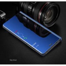 Луксозен калъф Clear View Cover с твърд гръб за Samsung Galaxy A20e - син