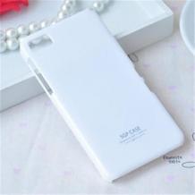 Заден предпазен твърд гръб / капак / SGP за BlackBerry Z10 - бял