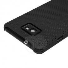 Перфориран гръб за Samsung Galaxy S2