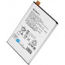Оригинална батерия LIP1621ERPC за Sony Xperia X F5121 - 2620mAh