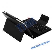Кожен калъф с Bluetooth клавиатура за iPad mini - черен