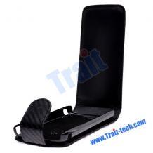 Кожен калъф Flip Carbon за Sony Ericsson Xperia Arc S - черен
