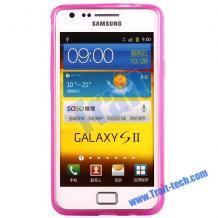 Силиконов калъв / гръб / ТПУ за Samsung Galaxy S2 i9100 / Samsung SII Plus i9105 - розов