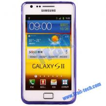Силиконов калъв / гръб / ТПУ за Samsung Galaxy S2 i9100 / Samsung SII Plus i9105 - лилав