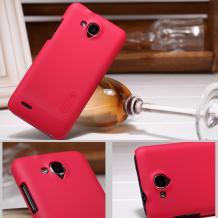 Луксозен предпазен твърд гръб / капак / Nillkin за ZTE Grand Era U985 - червен