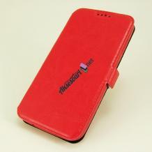 Кожен калъф Flip тефтер Flexi със стойка за Motorola Moto X Force - червен