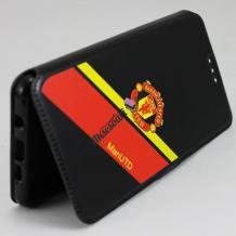 Кожен калъф Flip тефтер Flexi със стойка за Lenovo Moto Z - Manchester United / Adidas / черен