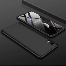 Твърд гръб Magic Skin 360° FULL за Samsung Galaxy A10 - черен